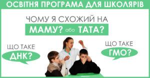 Оброзов_программа_ua