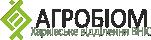 АГРОБИОМ - семена украинской селекции