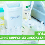 вирусы_пшеницы_ru